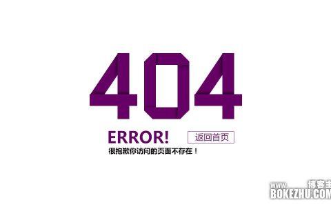 宝塔面板修复WordPress404页面
